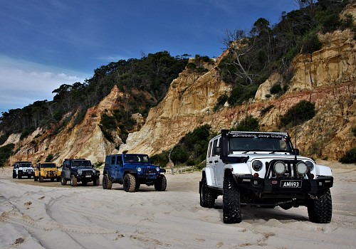 Photo of Brisbane Jeep Club